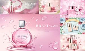 香水与护肤产品等海报设计矢量素材