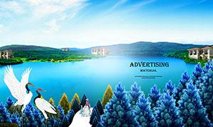 美丽湖景房地产广告背景PSD素材