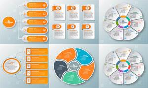 橙色等多彩信息图创意设计矢量素材