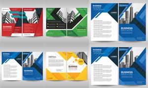 四款不同配色画册封面设计矢量素材