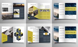 高档风格画册页面版式设计矢量素材