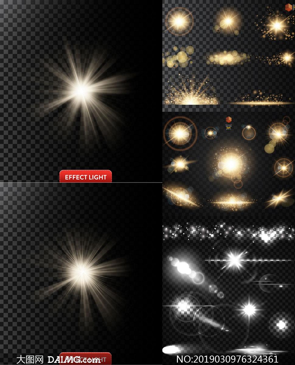多款炫丽光效元素设计矢量素材集V06