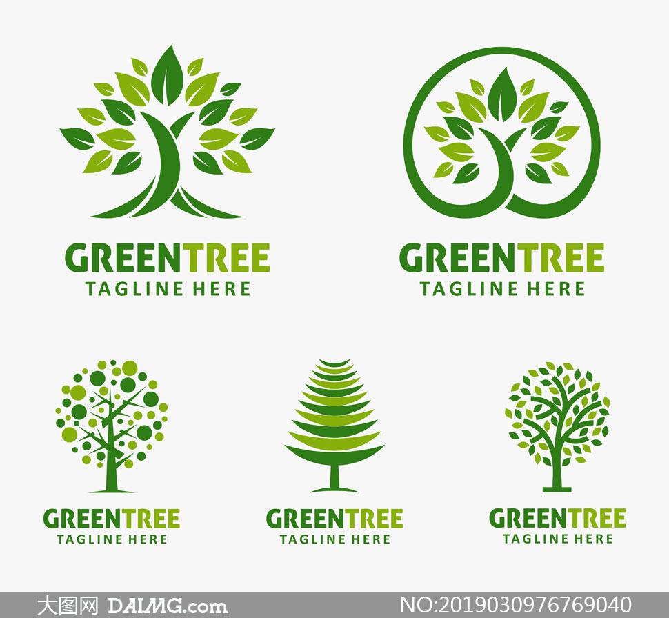 绿叶与树木元素标志创意矢量素材V2
