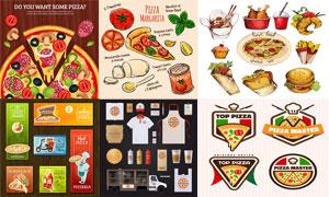 披薩與漢堡包快餐主題設計矢量素材