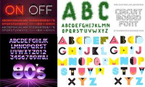 霓虹與青草等樣式英文字母矢量素材