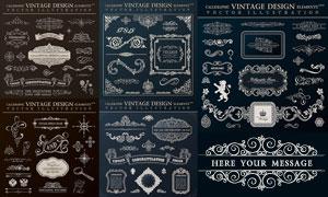 复古花纹装饰图案创意矢量素材V17
