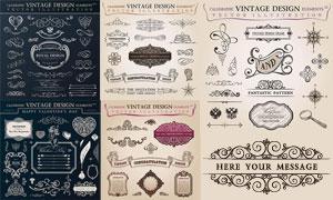 复古花纹装饰图案创意矢量素材V18