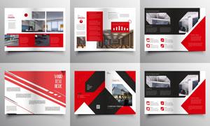 黑红色的画册图文排版设计矢量素材