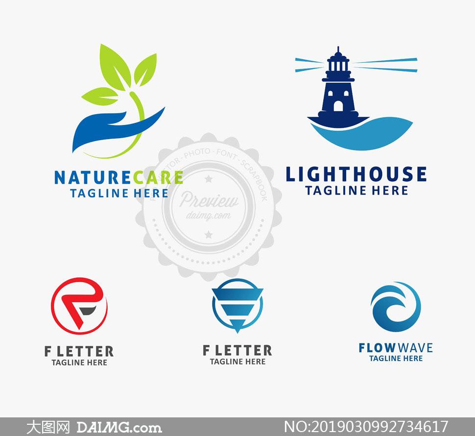 绿叶手势与灯塔等元素标志矢量素材