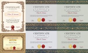 多种多样的授权书与证书等素材V108