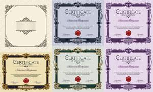 多种多样的授权书与证书等素材V109
