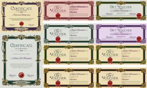 多种多样的授权书与证书等素材V110