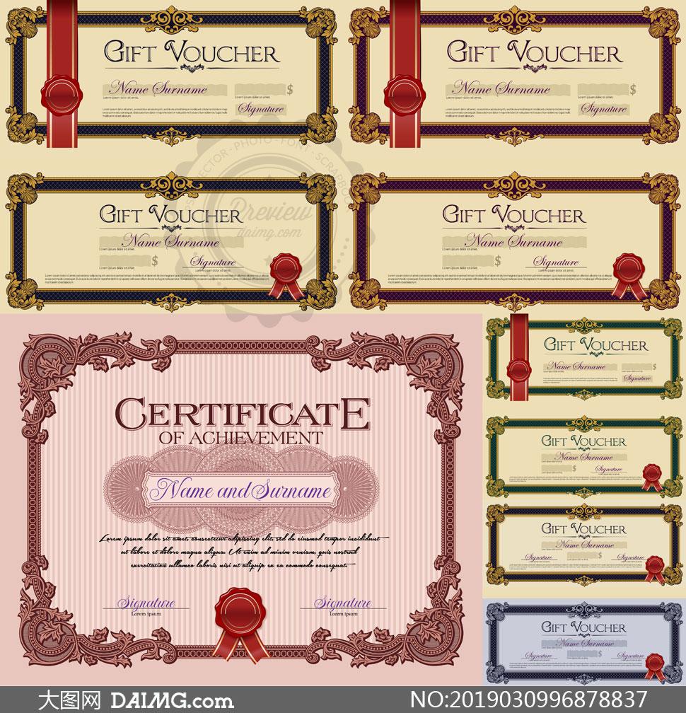 多种多样的授权书与证书等素材V111