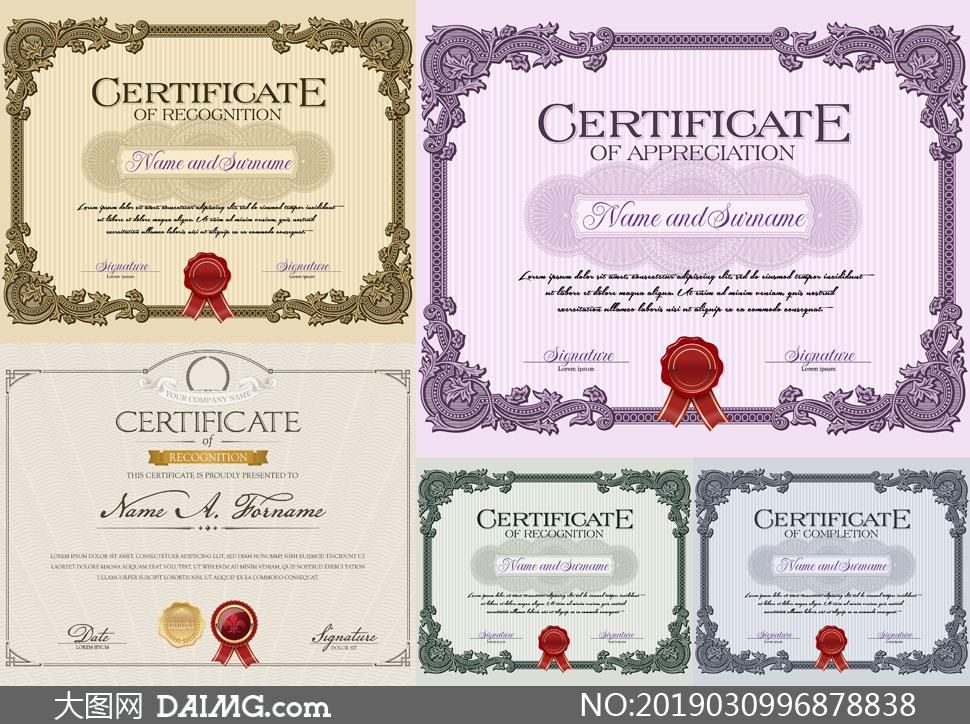 多种多样的授权书与证书等素材V112