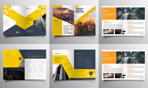 公司宣传用途画册图文排版矢量素材