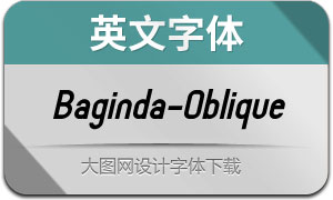 Baginda-Oblique(英文字体)