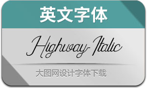 Highway-Italic(英文字体)
