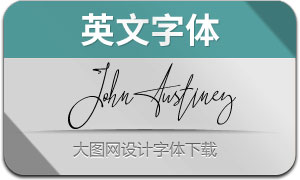 JohnAustiney(英文字體)