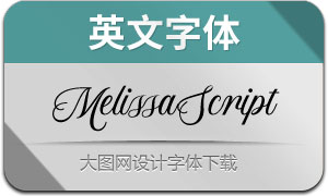 MelissaScript(英文字体)