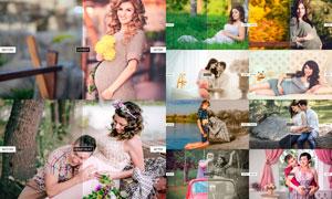 Presetual孕妇照片后期暖色效果LR预