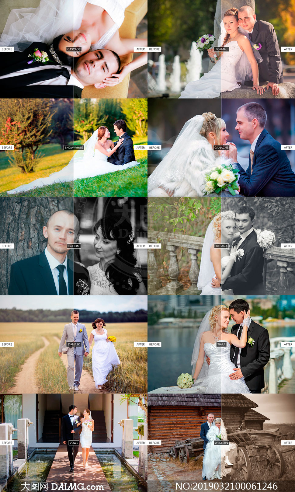 Presetual系列婚礼随拍后期调色LR预设V1