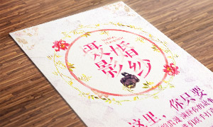 圆形花纹装饰边框影楼海报设计素材