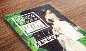 婚纱影楼开业优惠活动设计分层模板