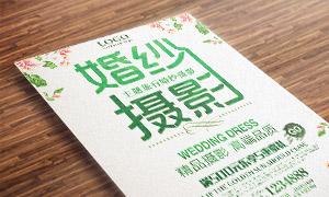 水彩花朵元素影楼海报设计分层文件