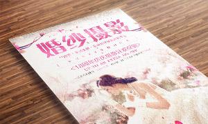 影楼店庆感恩狂欢促销海报设计素材