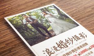浪漫婚纱摄影感恩回馈活动海报素材