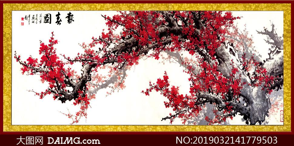 枯树上开出的红色梅花绘画高清图片