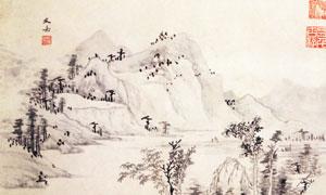 明代文嘉的山水花卉图其一高清图片