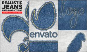 中文版牛仔布纹和缝线效果PS动作