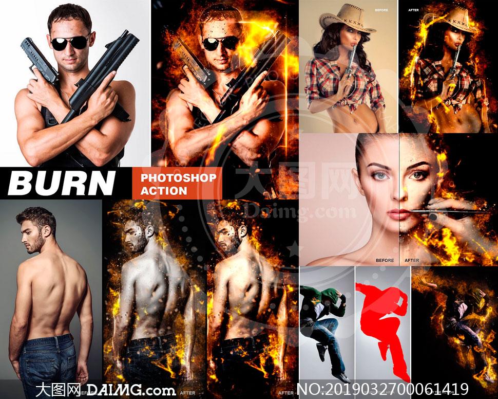 创意的人像火焰燃烧特效PS动作