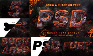 中文版熔岩图案文字设计PS动作
