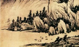 明代杨文骢秋林远岫图绘画 澳门线上必赢赌场