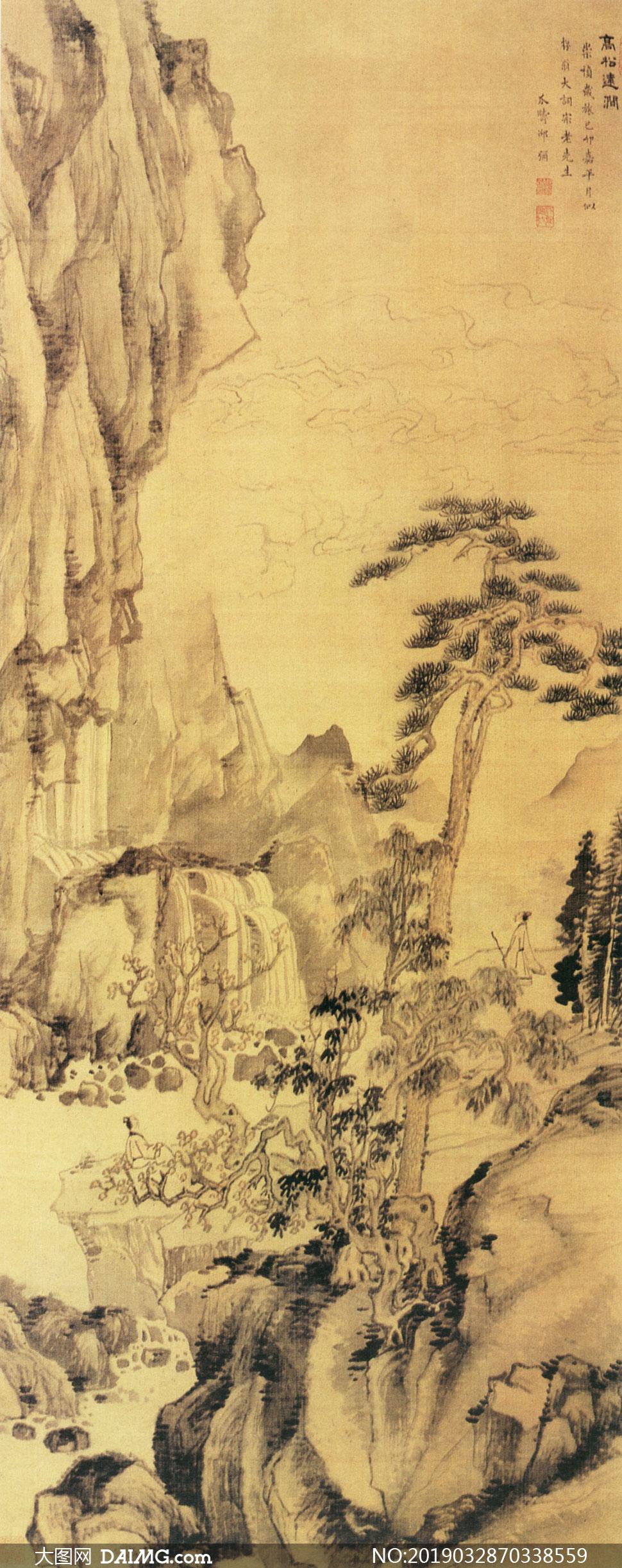明代邵弥的高松远涧图国画高清图片