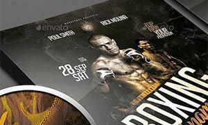 拳擊巡回賽活動海報設計分層源文件