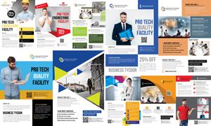 多種用途宣傳單頁設計模板素材V03