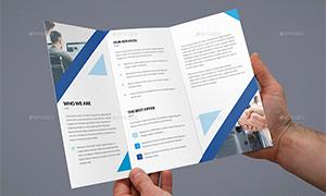 藍色科技風格折頁設計模板分層素材