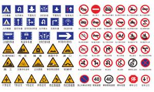 公共交通标志标识大全矢量素材