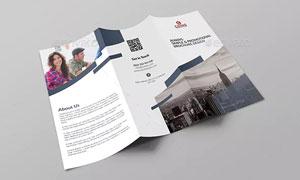 公司推介宣傳用途折頁設計分層模板