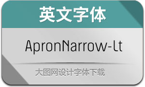 ApronNarrow-Light(英文字体)