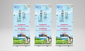 春季旅游宣传展架设计PSD源文件