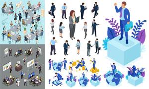 办公室人物等商务场景创意矢量素材