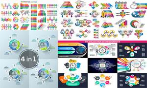 多选项的信息图表创意设计矢量素材
