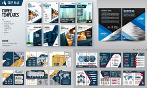 几何图形装饰画册页面设计矢量素材