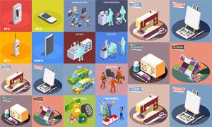 手机与制造业等距视图创意矢量素材