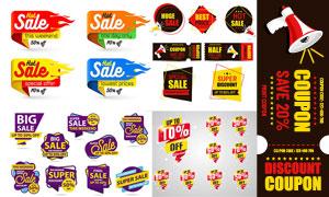 时尚色彩促销标签贴纸设计矢量素材
