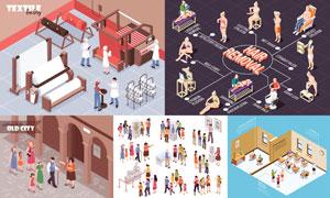 参加展览的人物等创意设计矢量素材